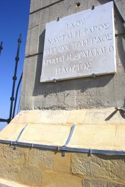 Astragale Croix de Provence (Sainte Victoire) - Plaques gravées après polissage